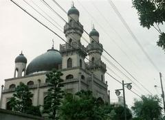La prima moschea del Giappone