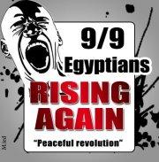Egitto, 9 settembre