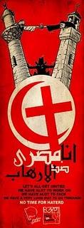 Egiziani contro il terrore