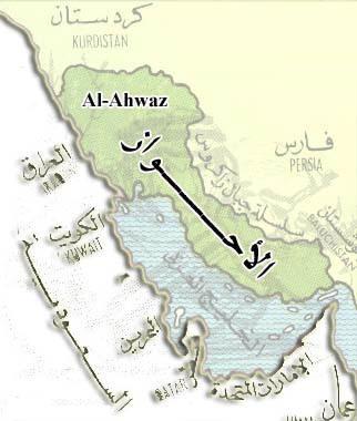 25 febbraio: venerdì della rabbia ahwazi. Ahwazi? Sì, ahwazi