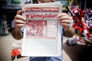Il movimento dei lavoratori egiziani c'è (e voi ci siete?)