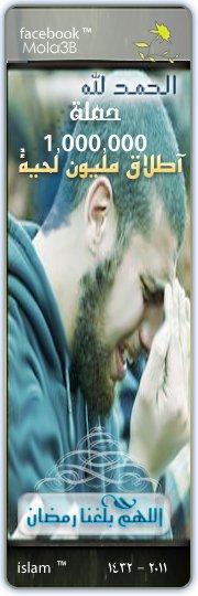 Egitto. Un milione di barbe prima del Ramadan