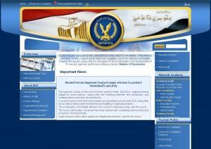 Archeologia web e potere in Egitto