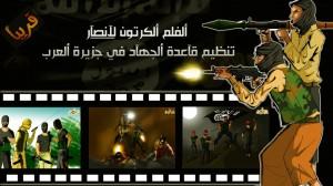 Il cartone animato di al-Qaida